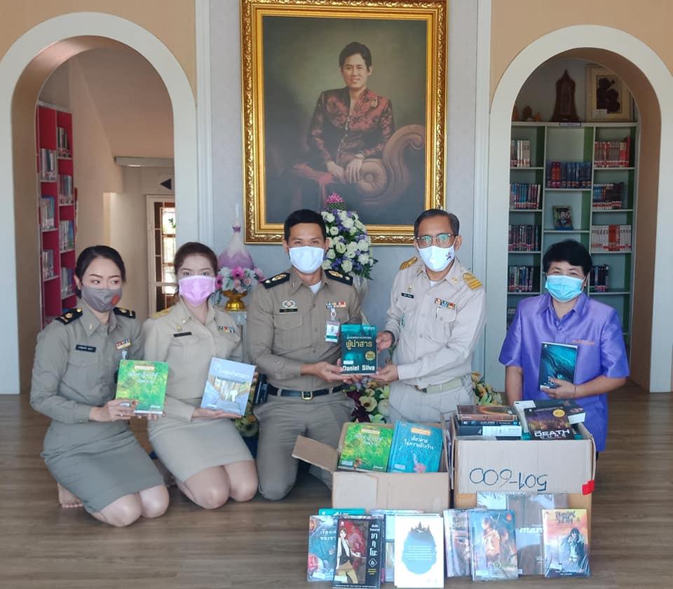 ส่งมอบหนังสือบริจาค และหนังสือหมุนเวียนให้เรือนจำกลางกำแพงเพชร