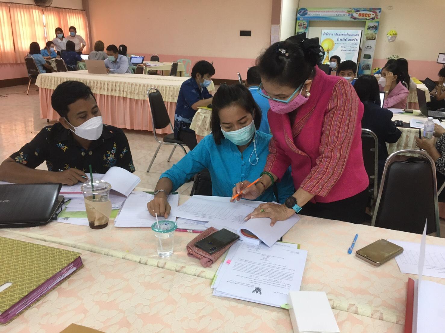 โครงการการประชุมปฏิบัติการจัดทำสรุปผลการนิเทศ ติดตาม ประเมินและรายงานผลการจัดกิจกรรม กศน.ของสถานศึกษา