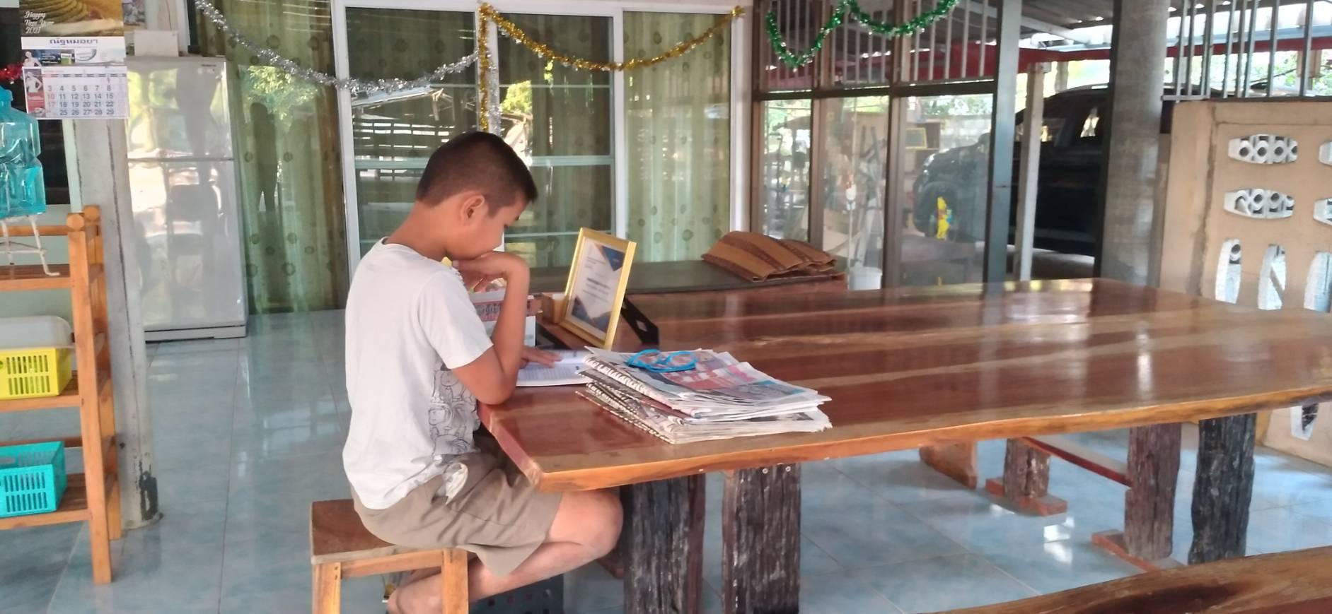 มอบหนังสือให้กับบ้านหนังสือชุมชนบ้านตะแบกงาม
