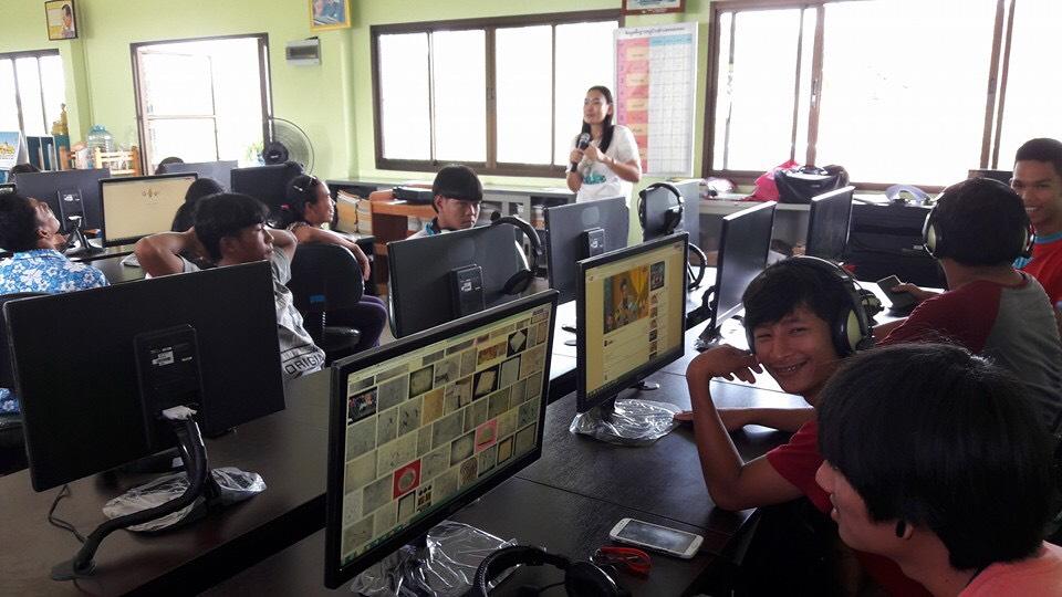 อบรมศูนย์ ICT ชุมชน 1200 โครงการ