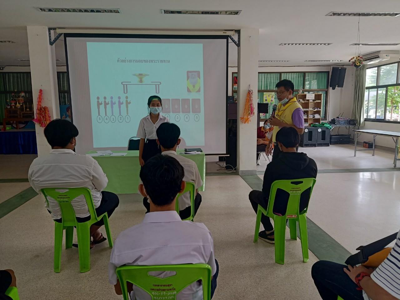 โครงการส่งเสริมการเรียนรู้ด้านประวัติศาสตร์ชาติไทยและหน้าที่พลเมือง