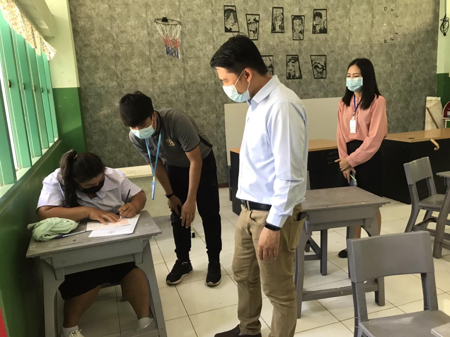 จัดสอบวัดผลสัมฤทธิ์ปลายภาคเรียนที่ 1 ปีการศึกษา 2564